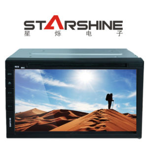 XS-6952 6.95&acute&acuteuniversal 차 DVD/GPS