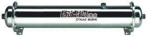 Mandril Coutertop único de filtración de Purificador de agua (LD-Fb 20).