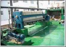 Textile Wastewater Treatment Plant (BIC0730)