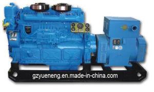 SPITZENmarinegenerator-Satz der energien-SDEC 40-200kw (YMS 50-120GC)