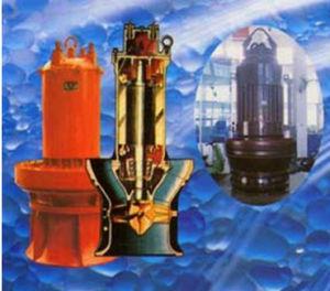 Axial-Flow 펌프