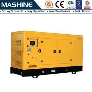 販売のための100kVA 120kVA 135kVAの無声発電機