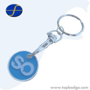 Carrinho de compras de moeda, Moeda (FTTC005H)