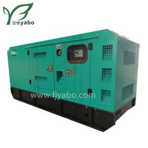 Новый дизайн Isuzu двигатель генераторной установки