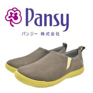 Pansy confortable et décontracté sain Chaussures pour femmes 3122