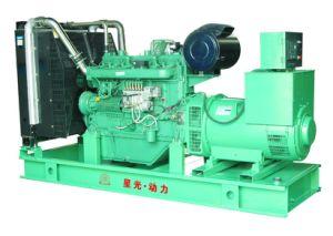 Super Silent 55квт/68.75Ква Yuchai дизельного двигателя генератор с САР