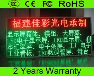P16 Le trafic de double affichage LED de couleur