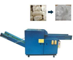 機械またはポリプロピレンのファイバーのカッターを押しつぶす機械PPヤーンの打抜き機かガラス繊維を押しつぶすガラス繊維のカッターの化学繊維の打抜き機ファブリック