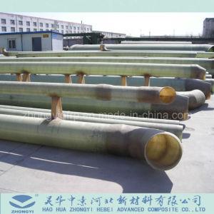 에폭시 비닐 에스테르 수지는 FRP 관을 만들었다
