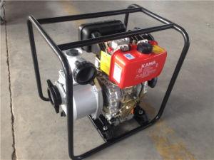 セットされるAir-Cooledディーゼル水ポンプ(DP40)
