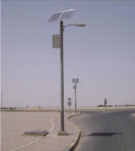 80W太陽街灯のインストール
