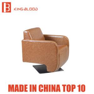 Le luxe du mobilier de bureau utilisé canapé en cuir