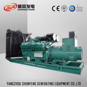 460kw緊急の移動式手段のCumminsの電力のディーゼル発電機セット
