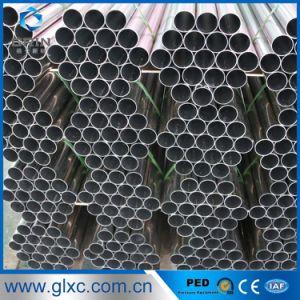 ASTM A651の給水のステンレス鋼の管