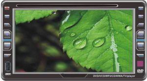 차 DVD (6.2  TFT 색깔 LCD 디스플레이)