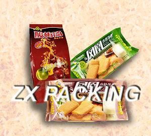 ثني [سل بكينغ] حقيبة لأنّ طعام
