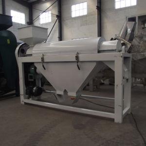 /Chickpea/緑のMung豆磨く機械は脈打つ