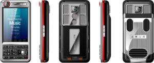 Doppelkarten sondern Bereitschafts-Fernsehapparat-Mobile aus (HR-008)
