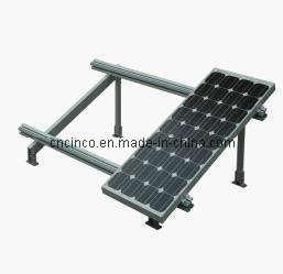太陽電池パネルの屋根の土台、太陽地上の土台