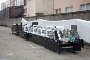 Высокое качество ящики из гофрированного картона механизма складывания (GK-1100GS)