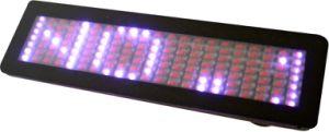 E2 светодиодный дисплей