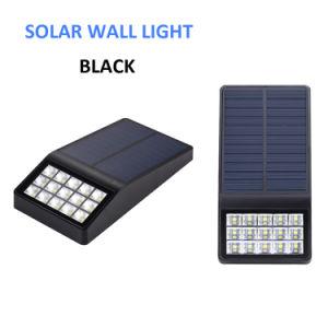 1つの壁ライトの小型太陽すべて