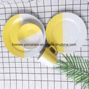 磁器16 PCSの食事用食器セット