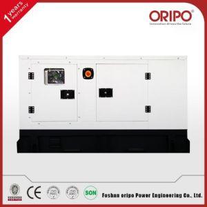 piccolo generatore diesel raffreddato ad acqua 22kVA/17.6kw