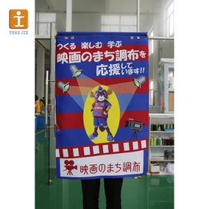 展示会の縦の旗の印