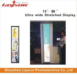 Ecran TFT 38 ultra large barre étirée étirée lecteur HD LCD, écran LCD Ad affichage publicitaire