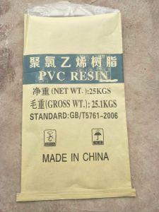 Трубопровод заводская цена марки ПВХ пластик K66-68 SG5 Поливинилхлорид полимер
