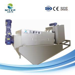 Haute efficacité pour l'usine alimentaire vis de déshydratation des boues de traitement des eaux usées Filtre presse