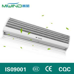 La hierba de ABS contracorriente de fibra de cortinas de aire rotor con la llave de contacto