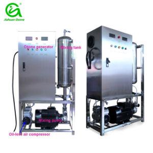Bomba de mezcla para el generador de ozono El ozono Mixer