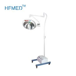 二重冷光外科ランプ