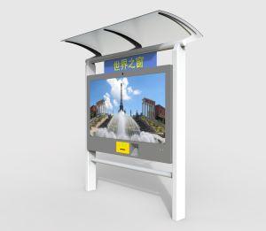 상한 지적인 LCD 버스 정류장 표시판