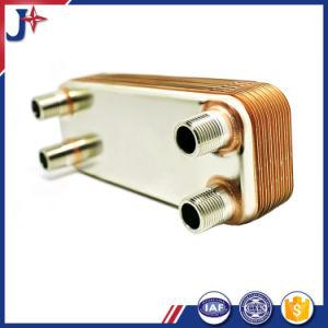 水によって冷却されるより冷たく小さいろう付けされた版の熱交換器