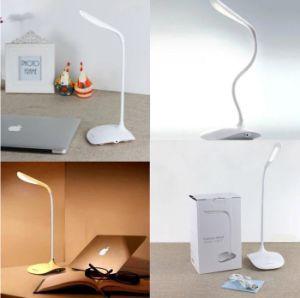 LED表の読書ランプを学んでいるUSBの再充電可能で適用範囲が広いヘビ