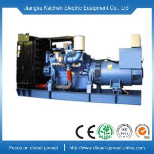 400V leise Dieselgeneratoren des Großhandelspreis-250kVA