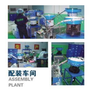 플라스틱 로션 펌프 Hyh201로 최신 판매 도매 정유 펌프--082