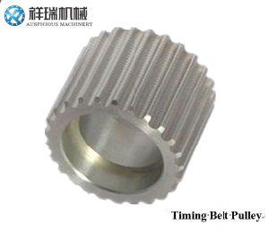 고품질 알루미늄 타이밍 벨트 폴리