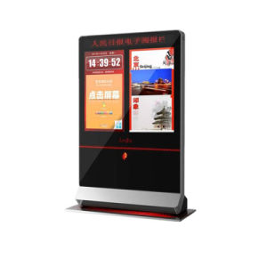 POSターミナルプリンターカメラおよびNFCの1つの広告LCD表示のタッチ画面のセルフサービスキオスクの支払のキオスクのすべて