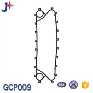Tranter Gc8/Gc26/Gc60/GCP009のガスケット/ゴム製シールのための優秀な硬度の強さの版の熱交換器のガスケット