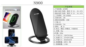 Universal N900 9V/1,5A Stand support sans fil avec voyant LED 2 bobines de 15W de charge rapide de support du tampon de chargeur rapide