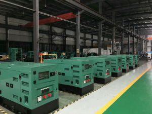 Dieselgeneratoren 25-1250kVA für den Verkauf angeschalten durch Cummins Engine (GDC)