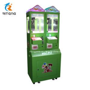 小型二重クレーン入賞したゲームの自動販売機