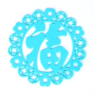Mots chinois Nouvelle tasse en silicone Coaster