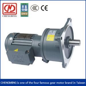 AC 삼상 비동시성 나선형 기어 모터
