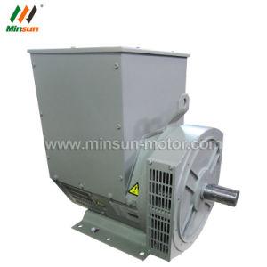 Sin escobillas del cojinete del alternador generador síncrono Precio