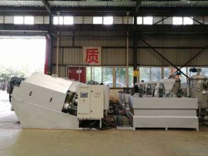 Voluta Parafuso Máquina de desidratação de lamas para a Indústria Têxtil